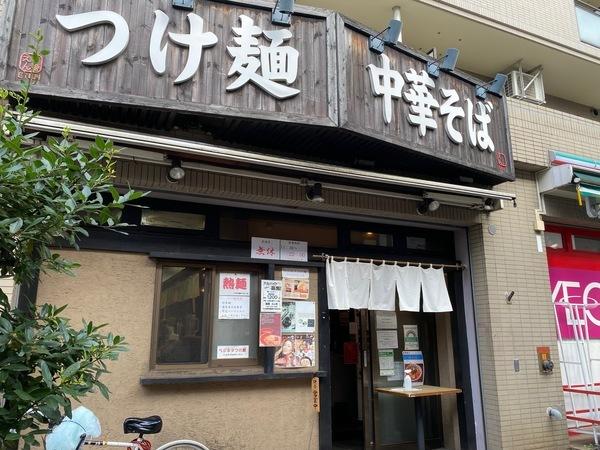 えん寺 つけ麺_外観.jpg